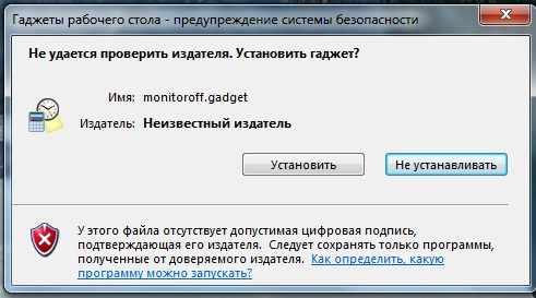 Как отключить экран на ноутбуке?