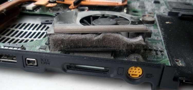 Пыль в ноутбуке.