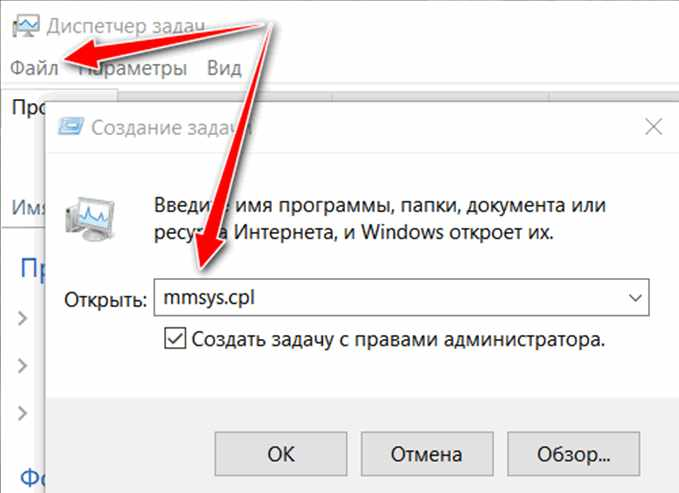 Подключить внешний микрофон через USB-порт