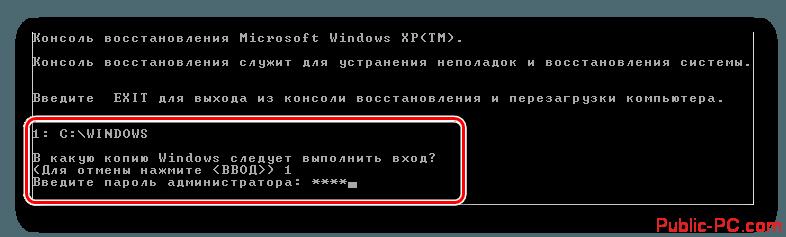 Способы исправления ошибки с библиотекой hal.dll