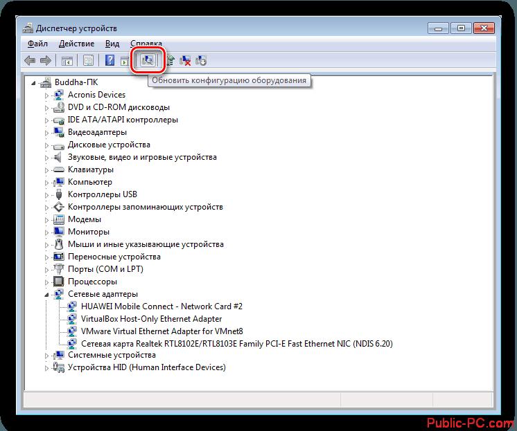 Obnovlenie-konfiguratsii-oborudovaniya-v-Dispetchere-ustroystv-Windows-7