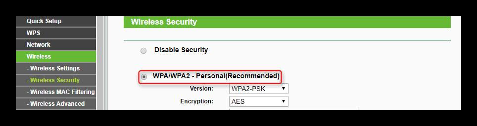 Настройка параметров безопасности на роутере TP LINK