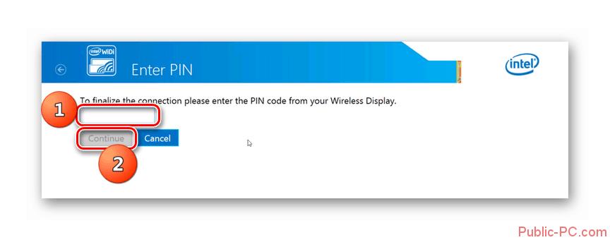 Vvod-pin-koda-v-programme-Intel-Wireless-Display-v-Windows-7