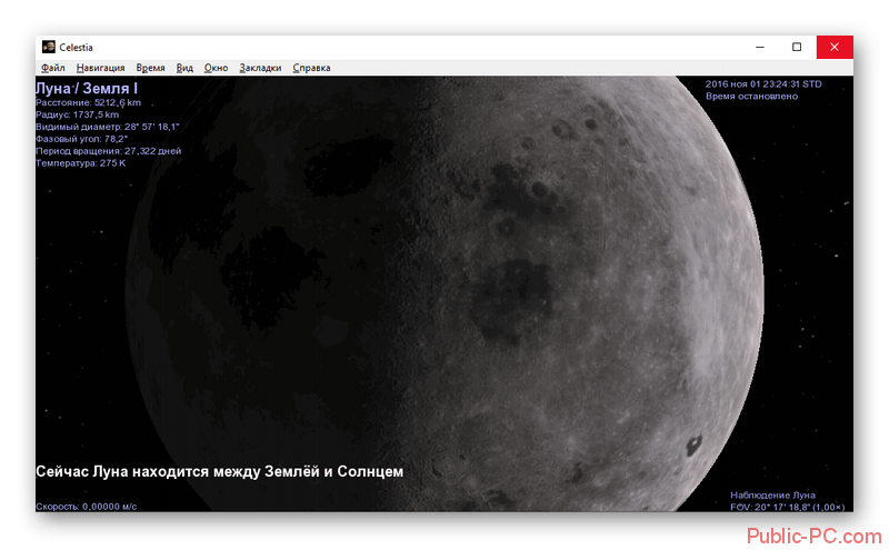 Стандартные текстуры для Луны в Celestia