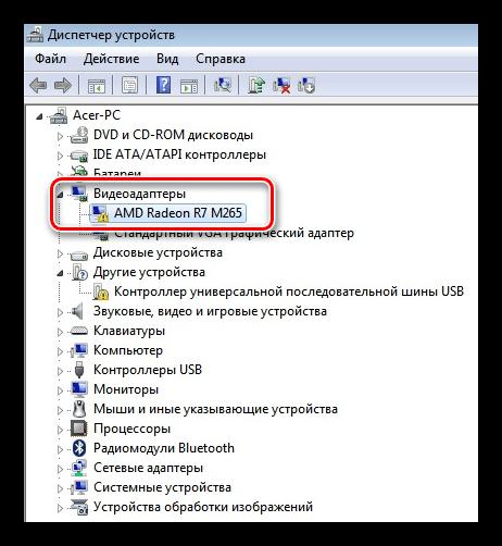 Неисправная видеокарта в диспетчере задач Windows