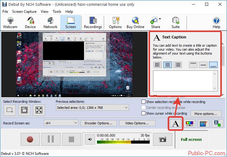 Наложение текста в Debut-Video-Capture