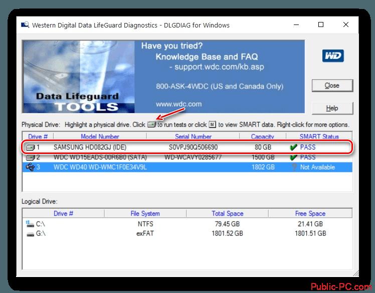 Windows-Data-Lifeguard-Diagnostics