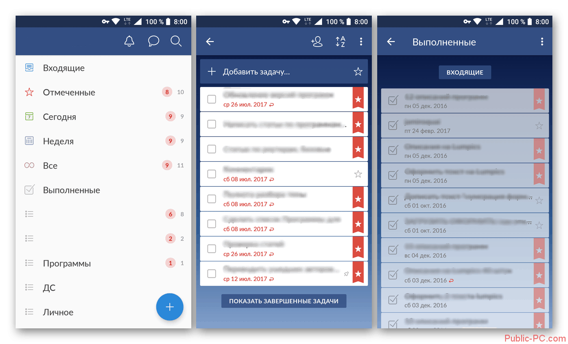 Wunderlist-prilozhenie-planirovshhik-zadach-dlya-Android