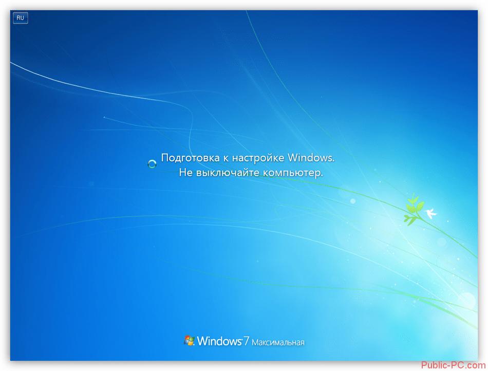 Nastroyka-Windows-posle-vosstanovleniya-zagruzki