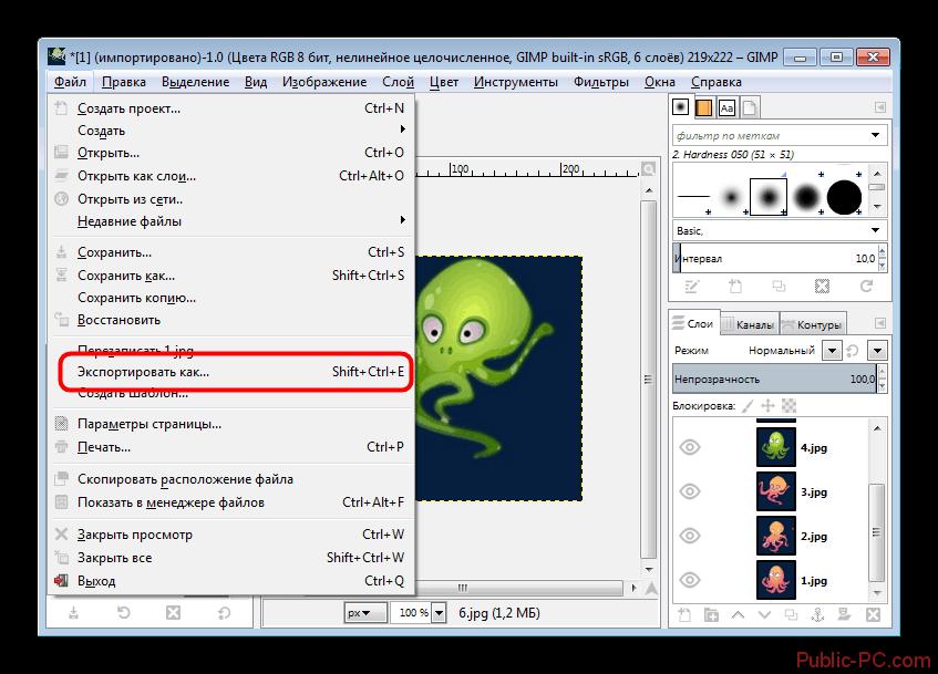 Сохранение полученной из фотографии анимации в GIMP