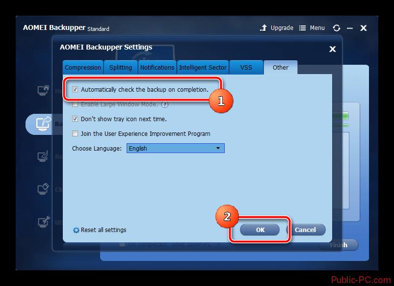 Завершение настройки AOMEI-Backupper в ОС Windows-7