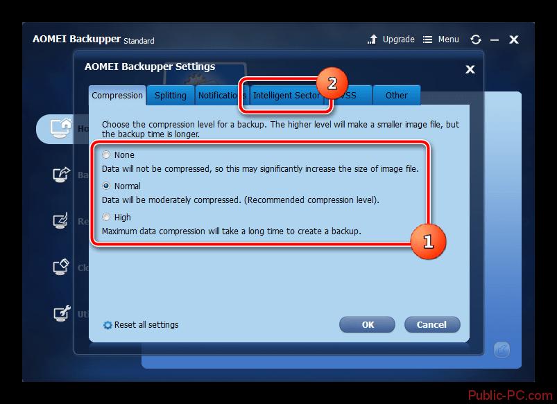 Настройки сжатия резервной копии в AOMEI-Backupper на ОС Windows-7