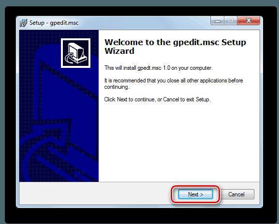Приветственное окно мастера установки gpedit.msc в Windows-7