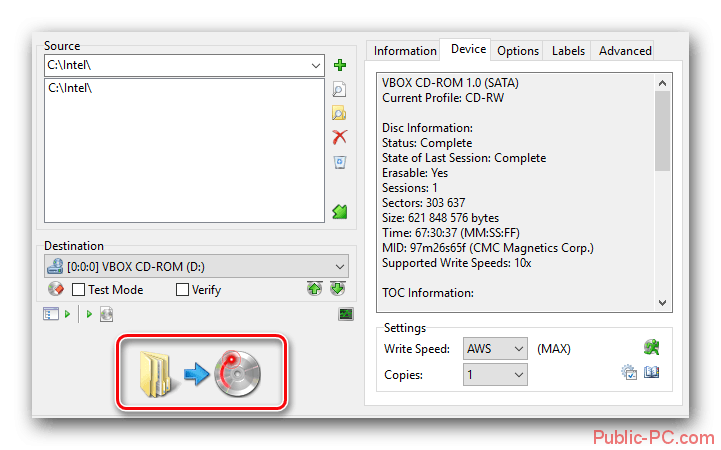 Кнопка начала записи файлов на диск в ImgBurn