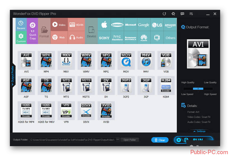 Выбор формата вывода файла в WonderFox-DVD-Ripper-Pro