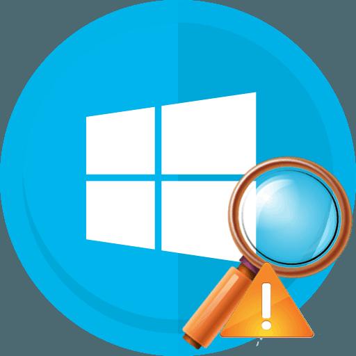 Не работает поиск в Windows-10