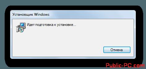 Ustanovka-programmyi-Intel-Wireless-Display-v-Windows-7