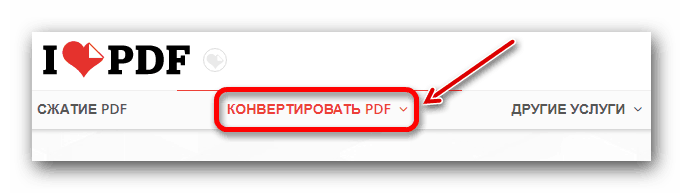 Меню форматов на IlovePDF