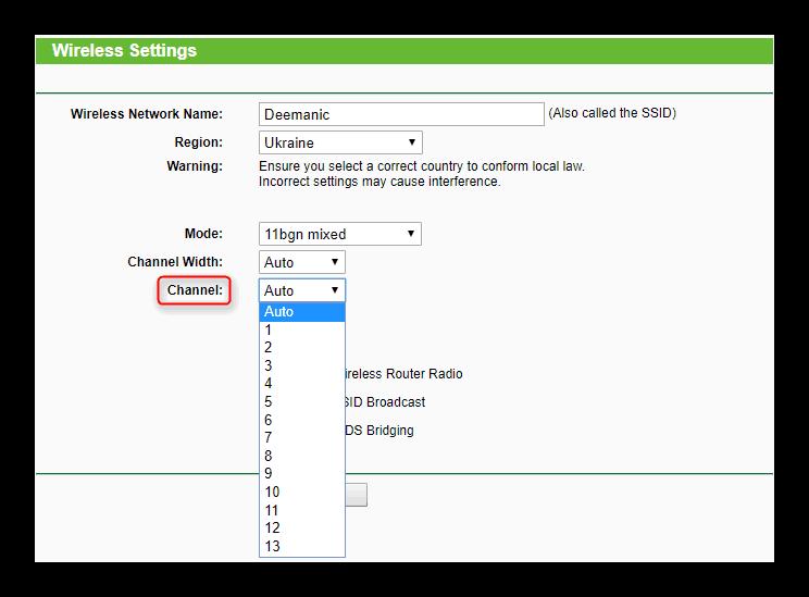 Изменение параметра канала в настройках роутера TP LINK
