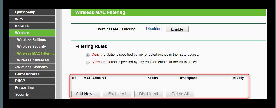 Пустой список MAC-фильтра в настройках роутера TP LINK