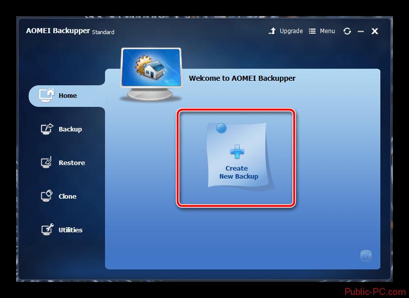 Создание резервной копии в AOMEI-Backupper на ОС Windows-7