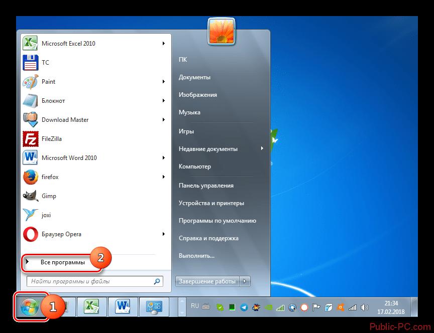 Переход в раздел все программы через меню Пуск в Windows-7