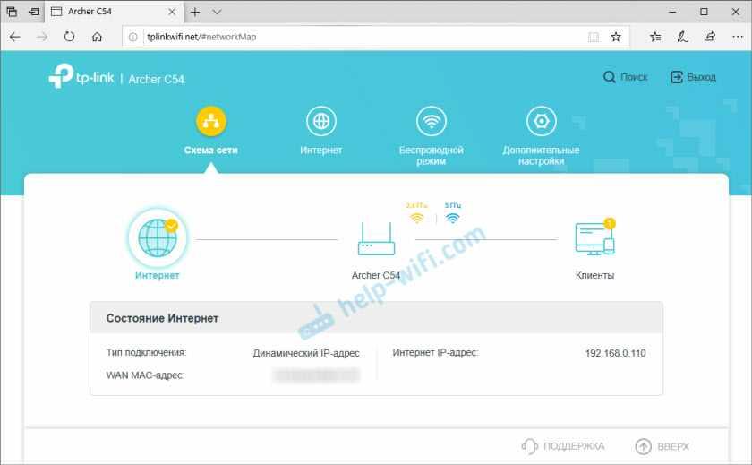 Веб-интерфейс роутера TP-Link Archer C24/TP-Link Archer C54