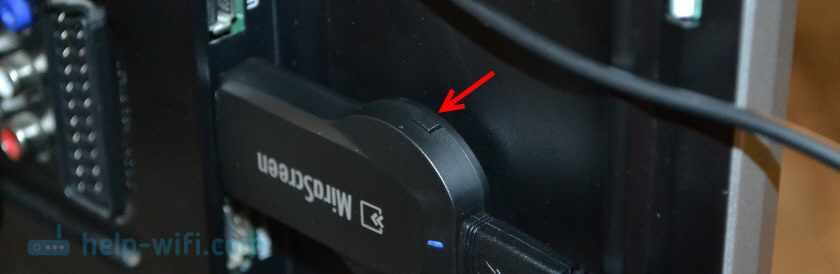 Переключение режима Miracast и AirPlay на адаптере