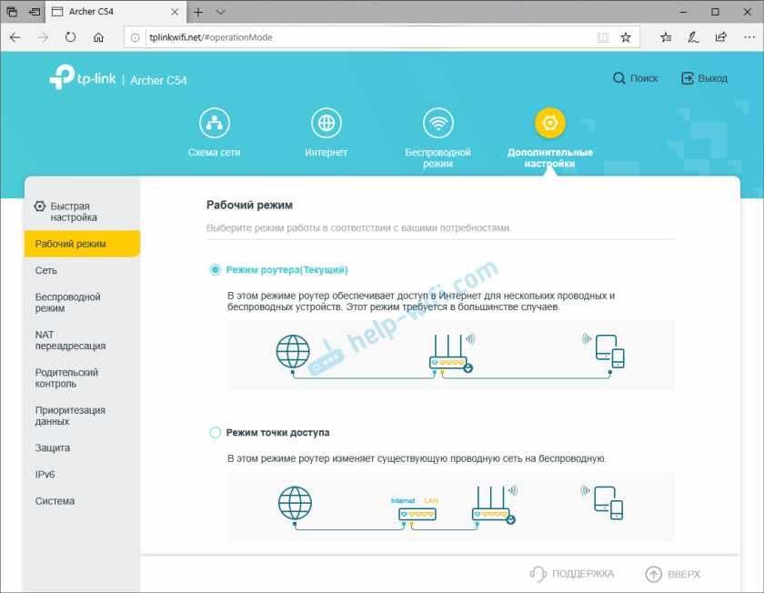 Обзор веб-интерфейса роутера TP-Link