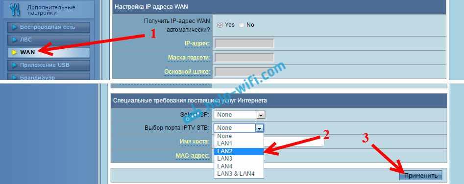 выбор порта IPTV STB на роутере Asus