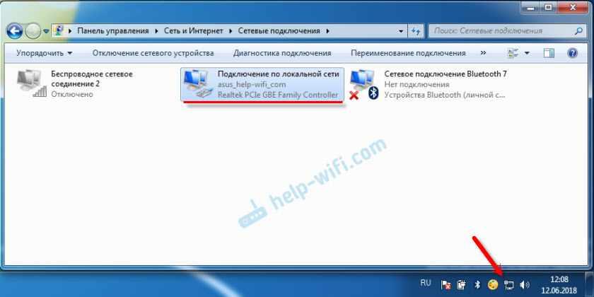 Не идет передача пакетов по сетевому подключению (LAN)