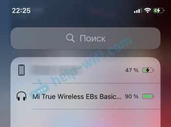 Уровень заряда наушников Xiaomi Mi Airdots