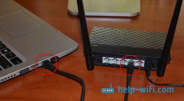 Подключаем роутер Asus по кабелю для входа в настройки