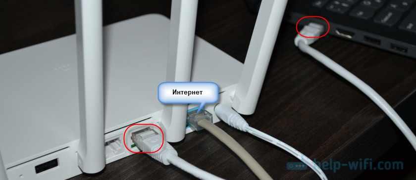 Подключение Xiaomi Mi Wi-Fi Router 3