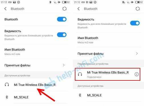 Как подключить Redmi AirDots/Earbuds к телефону Android