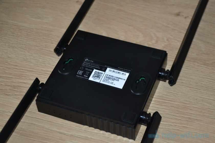 TP-Link Archer C54: вид снизу