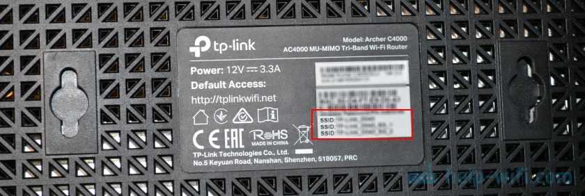 Заводской SSID и пароль на TP-Link Archer C4000