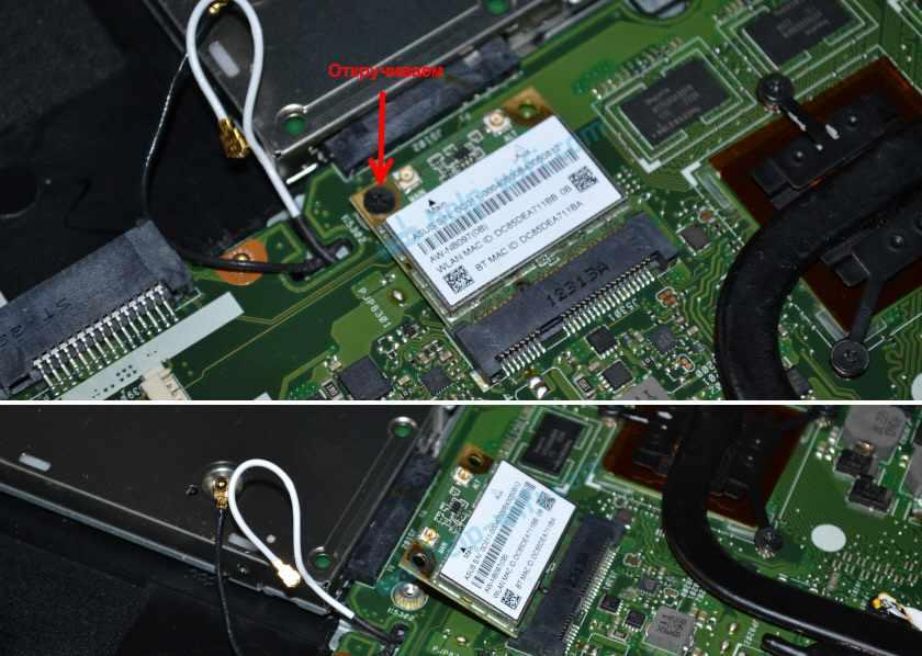 Извлекаем Wi-Fi модуль из ноутбука чтобы решить проблему с включением Wi-Fi