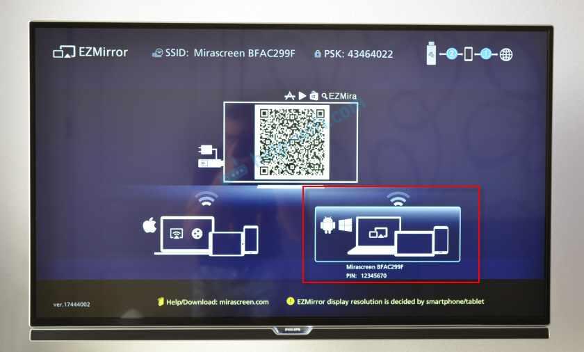 Режим MiraScreen адаптера: Miracast (для Android)