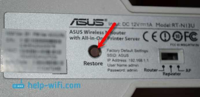 Восстановление заводских настроек на Asus