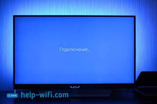 Телевизор Philips Android TV не подключается к Wi-Fi