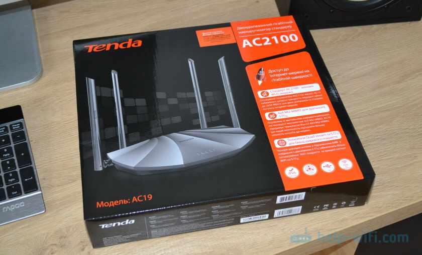 Упаковка Tenda AC19