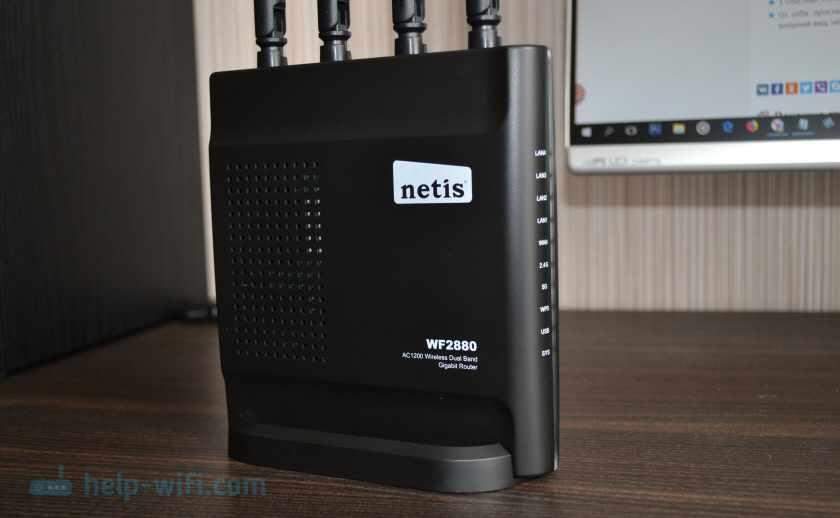 Внешний вид роутера Netis WF2880