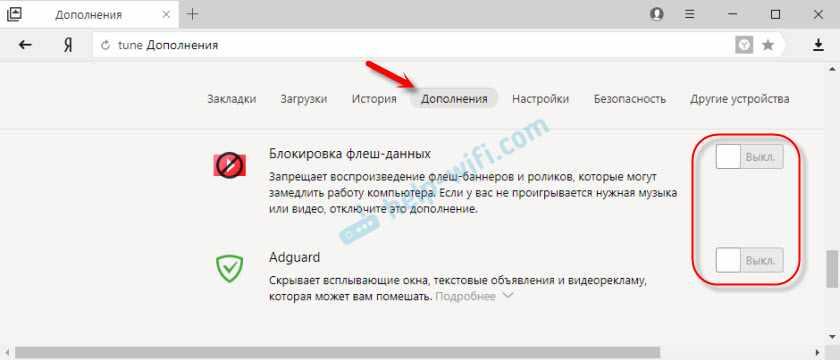 Не открываются сайты вЯндекс.Браузер:Соединение сброшено