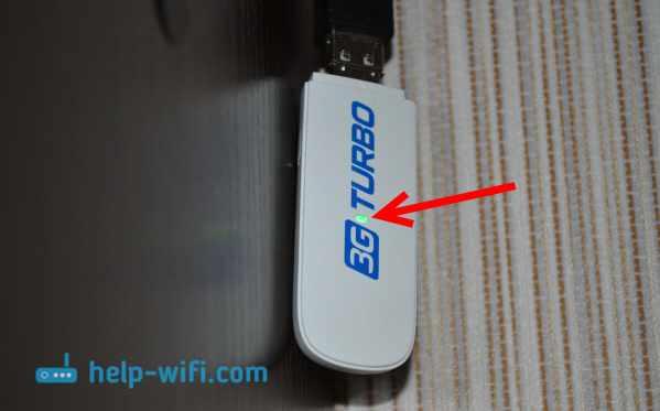 Горит зеленый индикатор на 3G модеме Интертелеком и не подключается интернет