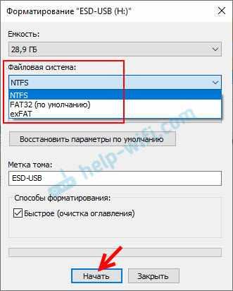 Телевизор не видит флешку в exFAT, NTFS, FAT32