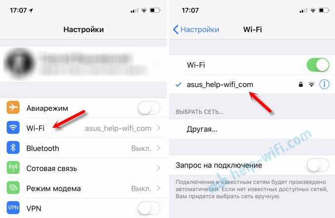 Смена DNS-адресов на iPhone
