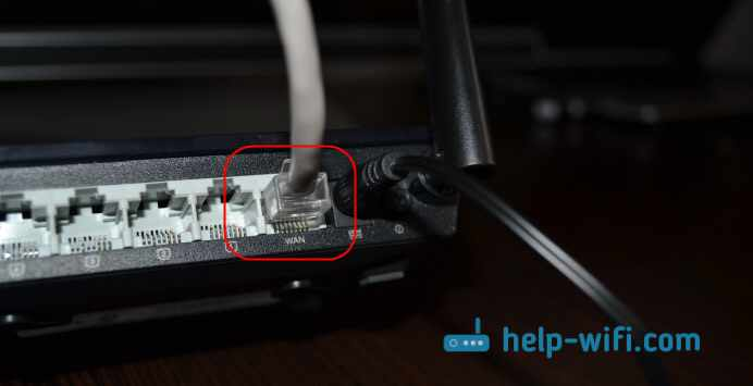 Роутер Asus не раздает Wi-Fi: проверка WAN кбаеля