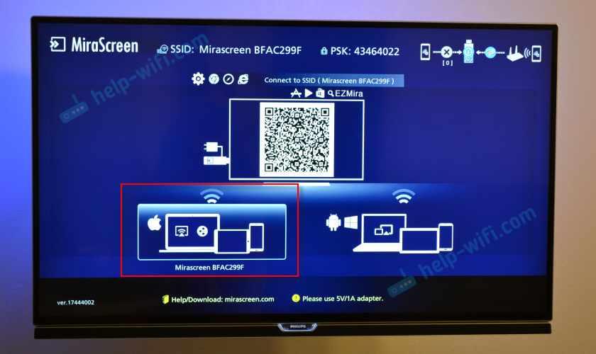Смена режима работы адаптера когда не заходит в настройки MiraScreen