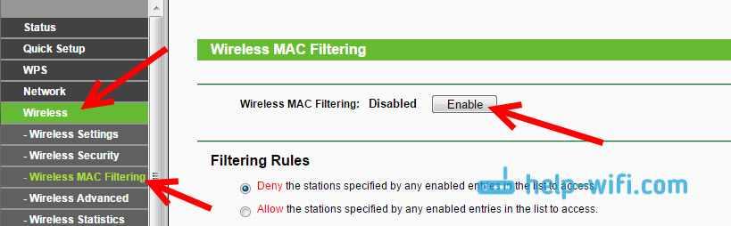 Включаем Wireless MAC Filtering на Tp-Link